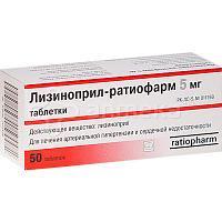 Лизиноприл - ратиофарм 5 мг №50 табл