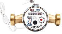 Счетчик воды универсальный ЭКО НОМ СВ 20-130 ДГ+КМЧ-20