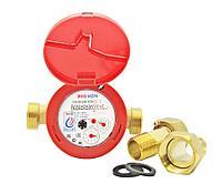 Счетчик воды универсальный ЭКО НОМ-20-130+КМЧ с обратным клапаном, класс «С»
