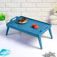 Столик-поднос для завтрака в постели складной с ручками «Bon Appetit» (Винтажный синий)