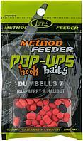 Бойлы плавающие Lorpio HOOK BAITS POP-UPS DUMBELLS (DD-005-007=Shellfish & Bubblgum (моллюск/баблгам) 7*10mm)
