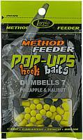 Бойлы плавающие Lorpio HOOK BAITS POP-UPS DUMBELLS (DD-005-004=SHRIMP & HALIBUT (Креветка/Палтус) 7*10mm)