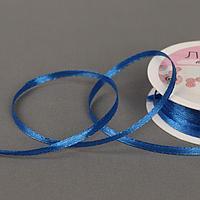 Лента атласная, 3 мм × 45 ± 1 м, цвет синий №40
