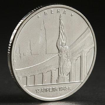 """Монета """"5 руб. 2016 Вена"""""""
