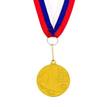 """Медаль тематическая 146 """"Футбол"""""""