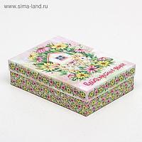 "Подарочная коробка сборная ""Радуйся простым вещам"", 21 х 15 х 5,7 см"