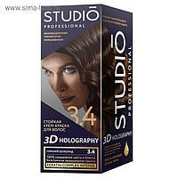 Стойкая крем-краска для волос Studio Professional 3D Holography, тон 3.4 горький шоколад