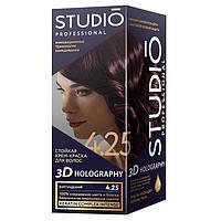 Стойкая крем-краска для волос Studio Professional 3D Holography, тон 4.25 бургундский
