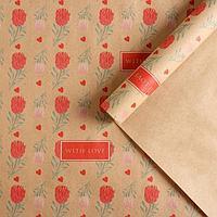 Бумага упаковочная крафтовая «Протея», 50 × 70 см