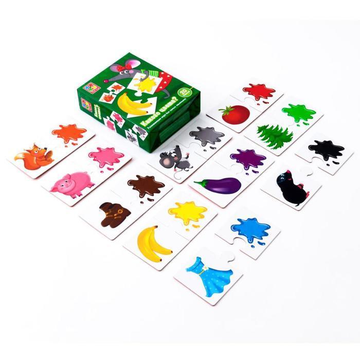 Развивающая игра «Какого цвета?» - фото 3