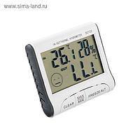 Термометр LuazON LTR-15, электронный, 2 датчика температуры, датчик влажности, белый