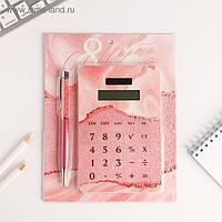 Набор «Сияй ярче всех», 2 предмета: калькулятор, ручка