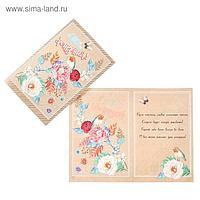 """Открытка """"С Днем Рождения!"""", конгрев, термография, пластизоль, птицы, цветы"""