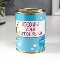 """Носки в банке """"Для фитоняшки"""" (женские, цвет микс)"""