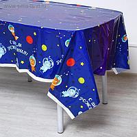 Скатерть «С днём рождения», 180х130 см, космонавт