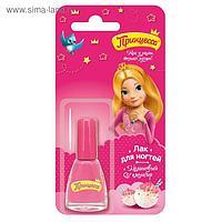 Лак для ногтей детский «Принцесса», малиновый пломбир, 6 мл
