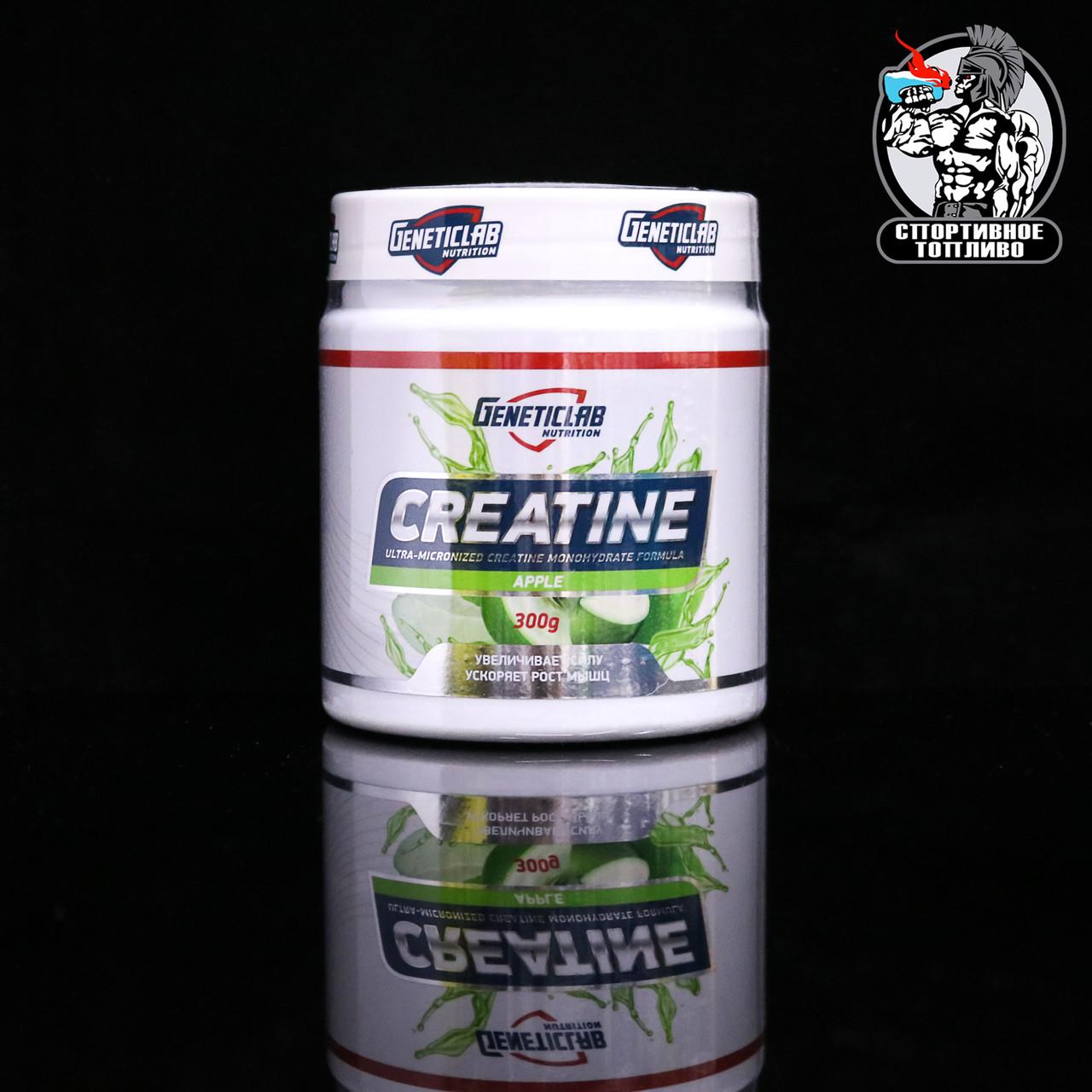 GenetiLab - Creatine powder 300гр Яблоко