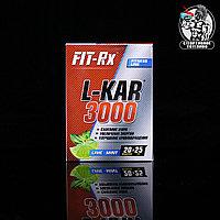 Fit-rx - L-Kar 3000 (20ампул)