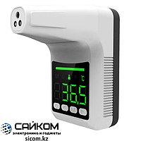 Стационарный Настенный Инфракрасный Термометр K3 PRO
