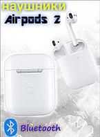 Наушники AirPods 2 lux premium