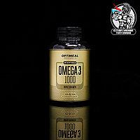OptiMeal - Omega 3 90капс/90порций