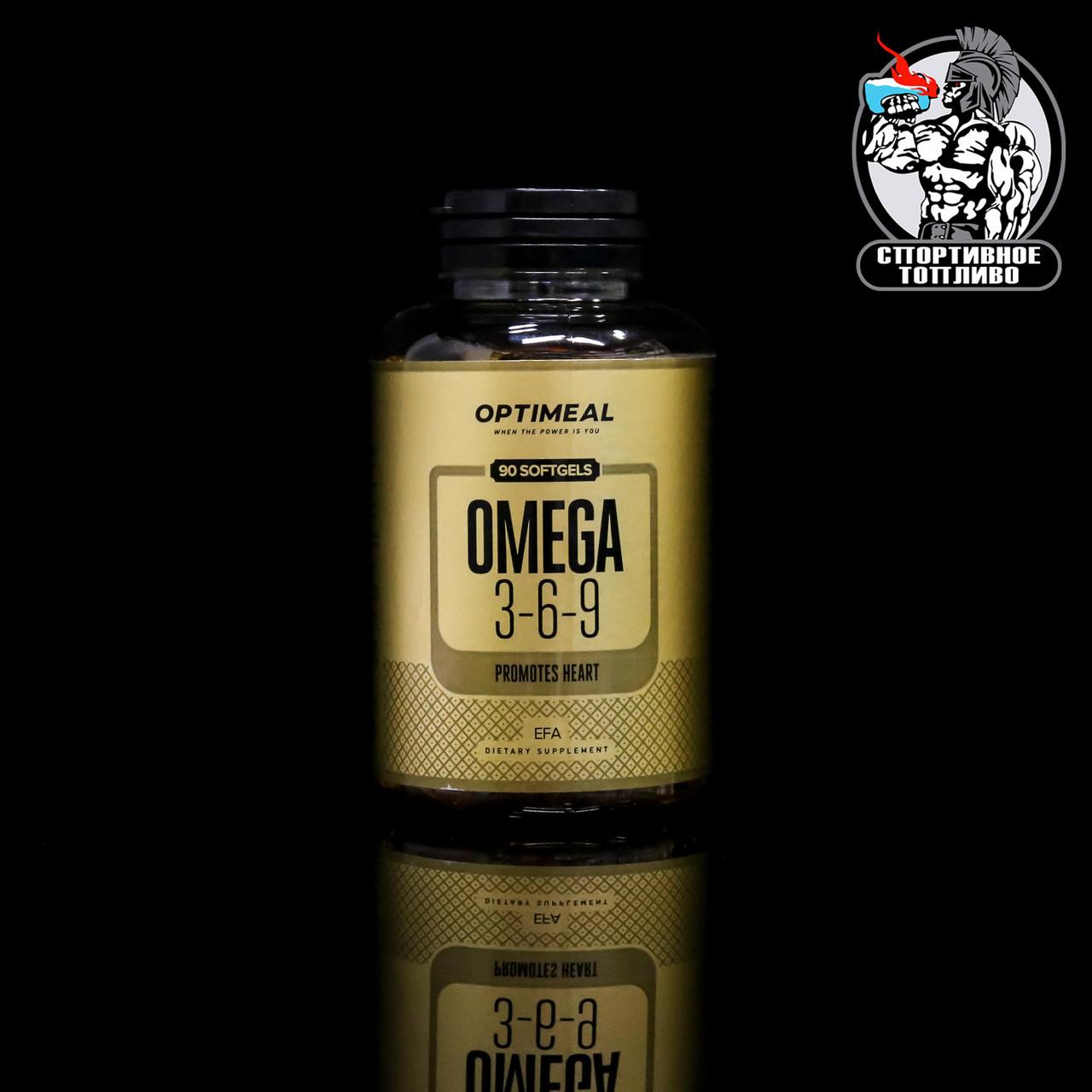 OptiMeal - Omega 3-6-9 90капс/90порций