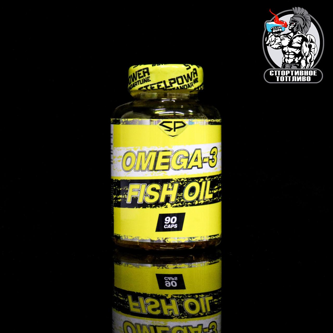 Steel Power - Fish Oil 90капс/30порций