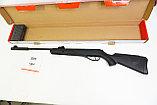 Пневматическая винтовка Retay 70s 4.5мм, фото 7