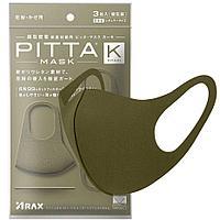 Многоразовая Японская PITTA маска 3шт в пачке моющая полиуретановая японская многослойная черная Хаки