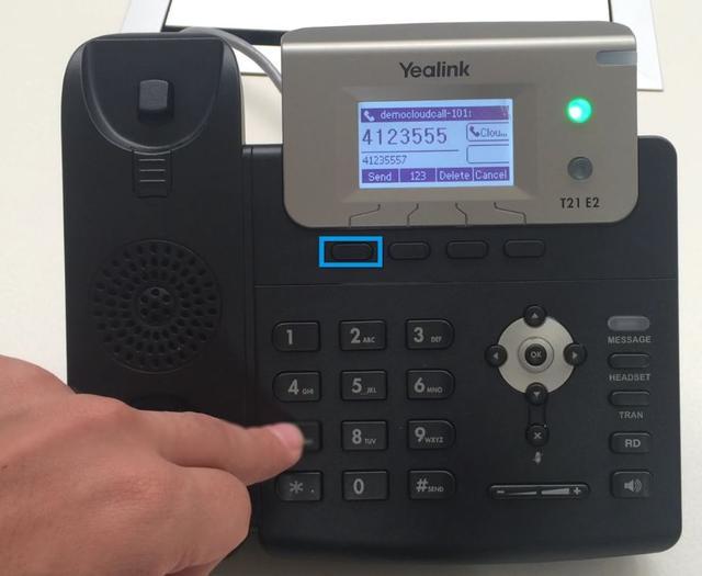 IP телефон Yealink SIP-T21 с БП