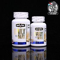 Maxler - Daily Max 120табл/120порций