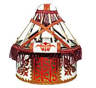 Киіз үй, большая декоративная юрта для тойбастар, 50 см
