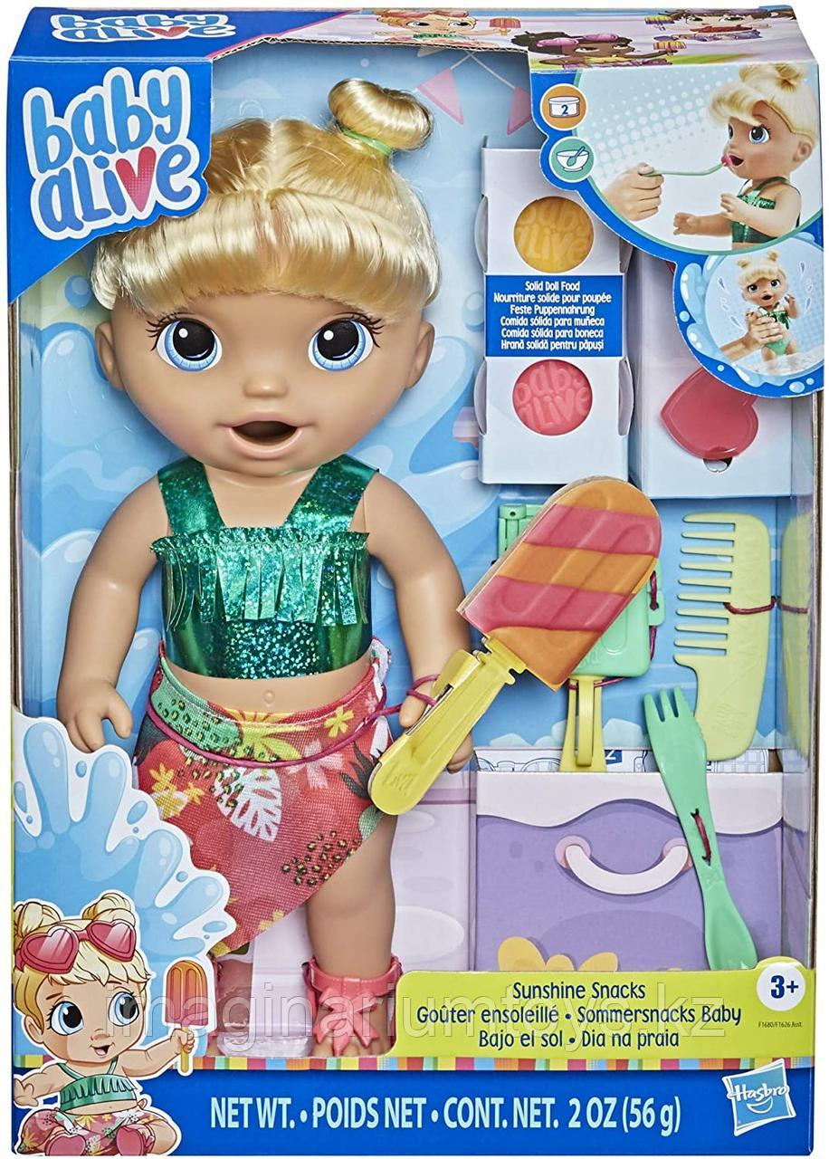Кукла интерактивная Baby Alive Sunshine Snacks Летние забавы