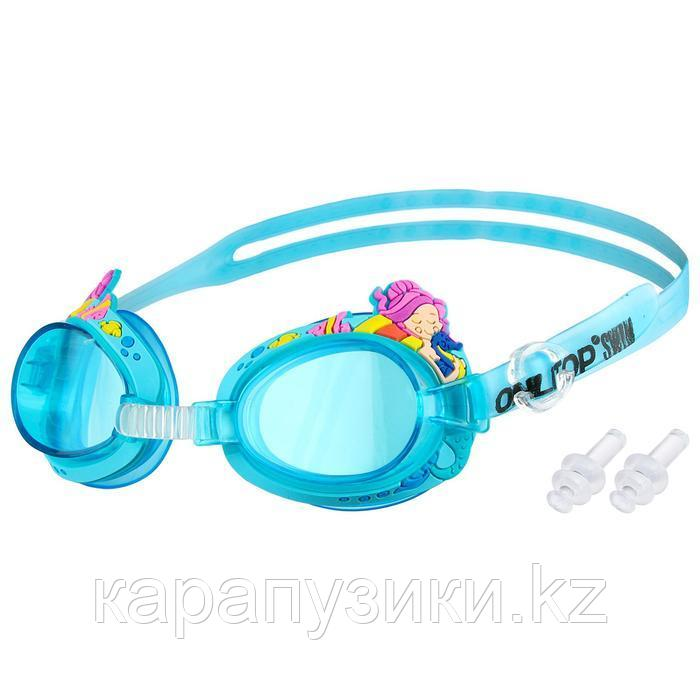 Детские очки для бассейна русалки