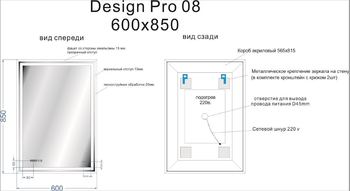 Зеркало LED 080 design pro 60x85 с подсветкой часы с антизапотеванием прямоугольное - фото 2