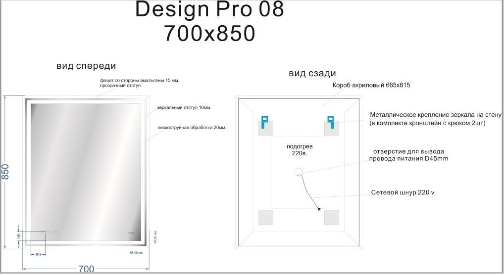 Зеркало LED 080 design pro 70x85 с подсветкой часы с антизапотеванием прямоугольное - фото 2