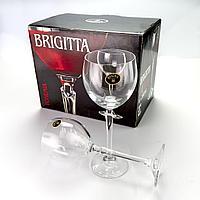 "Набор бокалов ""Brigitta"" 200 мл - 6 штук."