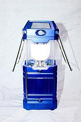 Кемпинговый фонарь с солнечной зарядкой, 9009А, синий