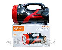 Ручной аккумуляторный фонарь прожектор светодиодный Kamisafe KM-2603 19 LED 2 режима