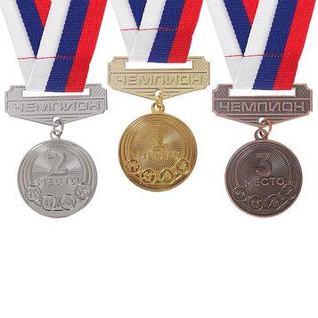 Медаль призовая с колодкой 166,  диам 3,5 см. 3 место. Цвет бронз