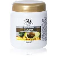 Бальзам с маслами авокадо и кунжута BIELITA OIL для всех типов волос, 450 мл