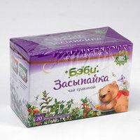 Чай травяной 'Бэби' 'Засыпайка' Целебный дар Алтая, упак. 20ф/п по1,5 г