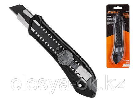 Нож с выдвижным лезвием 18мм BLACK LINE STARTUL (черное лезвие), фото 2