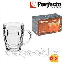 Набор кружек для пива 2шт стеклянных, 540 мл, серия Пэйл Лагер (Pale Lager), PERFECTO LINEA (30-540010)