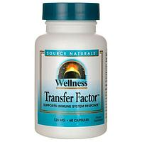 Wellness Transfer Factor, 125 мг, 60 вегетарианских капсул, Source Naturals