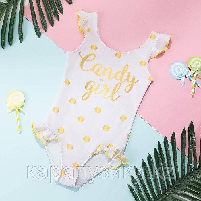 Купальник детский Candy girl