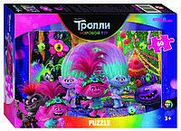 "Мозаика ""puzzle"" 60 ""Trolls - 2"" (DreamWorks)"