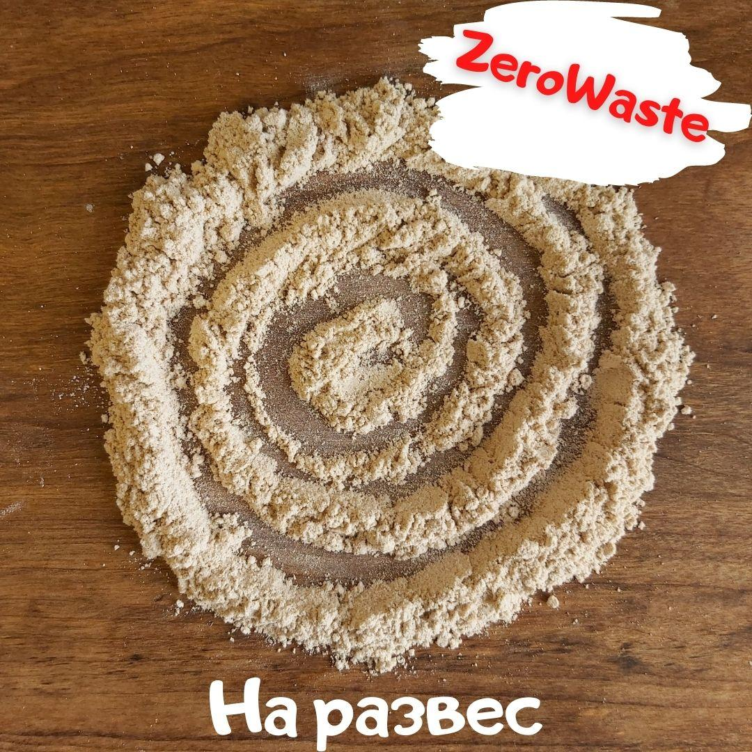 """Убтан для нормальной, комбинированной кожи """"КОКОС ЛАЙМ"""" Ecodar"""