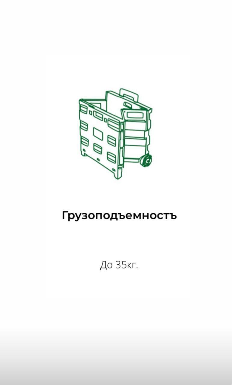 Складная тележка telezhka.kz - фото 3