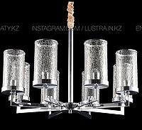 Люстра подвесная с регулировкой высоты на 8 стаканов, Цоколь E14, цвет хром